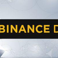 記録更新続けるバイナンス先物取引出来高 、ローンチ一月でBTC現物取引量越え