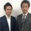 クリプタクト、東京大学と医療画像流通システムの構築について連携