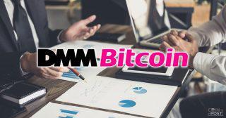現物決済先物取引の必要性とその意義、仮想通貨市場の今後の転換点|DMM Bitcoinコラム