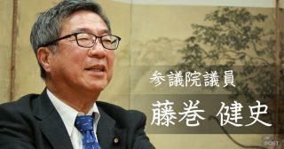 仮想通貨減税で民間に活力を、日本経済復活のための改革