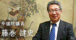日本復活に必要な変革、「官主導」から「民」の経済へ