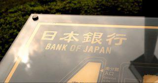 進化し続けるデジタル決済、日銀副総裁が語る「永久不変」の3要素