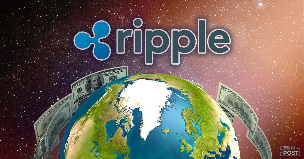 リップル社、マネーグラムに続き複数企業への出資計画か=YahooファイナンスUK