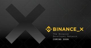 「BinanceX」仮想通貨取引所バイナンス独自の開発者ネットワークが近日公開