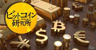 ゴールドとビットコイン(BTC)の希少性のモデル化と市場規模の計測