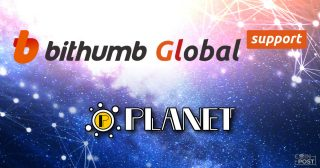 Planet Token(PLA)が、Bithumb Global取引所に上場