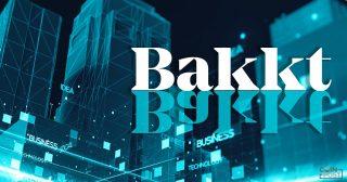 Bakkt、全機関投資家向けの独自仮想通貨カストディサービスを開始