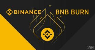 バイナンス四半期バーンが完了、仮想通貨200万BNB(40億円相当)消滅