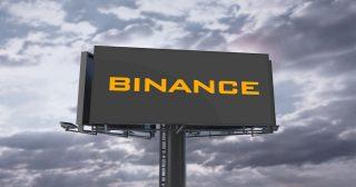 仮想通貨取引所バイナンス 初の法定通貨建て取引を提供へ