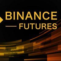 バイナンスの仮想通貨先物取引所、BTC取引の最大レバレッジを125倍に引き上げ
