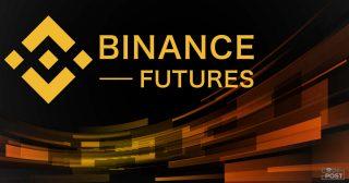 バイナンスの仮想通貨先物、日間出来高が27億ドル突破 8割は機関投資家