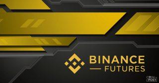 バイナンス先物「Binance Futures」過去最高のビットコイン出来高を更新