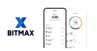 【速報】LINEグループの仮想通貨取引サービス「BITMAX」がローンチ