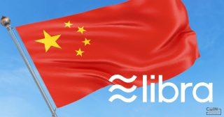 中国が仮想通貨に軟化か 政府高官が肯定姿勢=政府認可のブロックチェーン会議