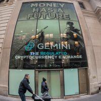 米大手信託銀行、仮想通貨カストディ運営のGeminiと提携