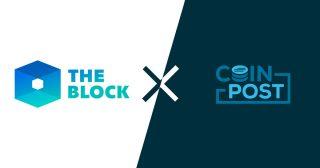 CoinPost、幻冬舎「あたらしい経済」、Hashhub、TokenLabが海外大手ブロックチェーンメディアTHE BLOCKとパートナーシップを締結。THE BLOCK日本語翻訳記事を各メディアで配信開始。