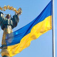 仮想通貨決済に法的根拠 ウクライナ議会、暗号資産推進で法整備