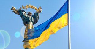 マネロン対策で仮想通貨ウォレットをブロックも可能に=ウクライナ政府