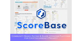 ブロックチェーン事業開発の株式会社CryptoLabがSNSコミュニティ型レーティングプラットフォーム「ScoreBase」をプレオープン