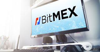 仮想通貨取引所BitMEX親企業、サイバーセキュリティ団体に財政支援