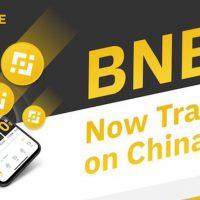 【速報】仮想通貨取引所バイナンス、中国市場のP2P取引を解禁