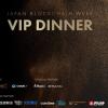 Japanブロックチェーンウィーク VIP Dinnerが成功裏に終幕!