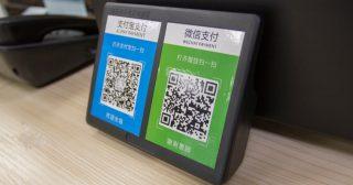 中国テンセントも仮想通貨リブラを警戒 中国キャッシュレス企業のライバルになる可能性も示唆