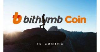Bithumb Globalが待望の「Bithumb Coin」を発表