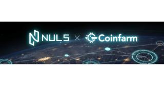 NULS財団、 Coinfarm.onlineに戦略的投資を発表