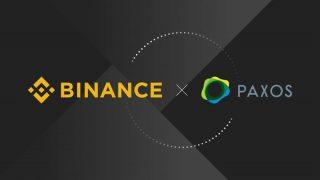 法定通貨・ステーブルコインの交換を簡易化 Binanceが新システム導入