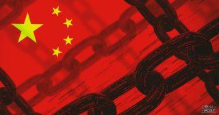 中国の深セン市、39社を違法仮想通貨関連企業として特定 21日の調査結果を受け