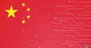 一月の中国ブロックチェーン企業登録数が700超、調達額などの詳細が明らかに