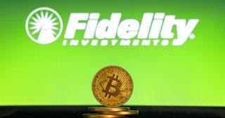 ビットコイン「真の取引高」を発表=金融大手フィデリティの仮想通貨子会社