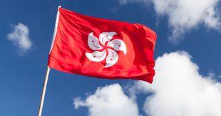 香港の機関投資家向け仮想通貨取引所、証券が取扱える新ライセンスを取得へ