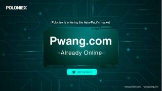 大手仮想通貨取引所Poloniex、「アジア/太平洋地域」向け取引所をオープン