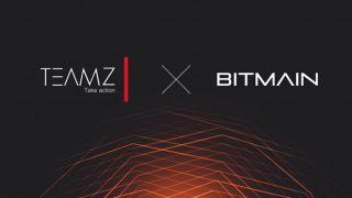 BTCマイニング大手Bitmainが日本上陸 国内仮想通貨企業TEAMZと業務提携で
