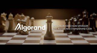 世界チェス選手権の主催企業 仮想通貨Algorandで「ハイブリッドIPO」を実施