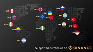 仮想通貨取引所バイナンス、8つの法定通貨に新規対応