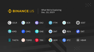 速報 米バイナンス、新たな上場検討仮想通貨リストを公開 ネムやテゾスなど18銘柄がリスト入り