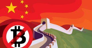 中国規制当局、仮想通貨取引所主体の価格操作・出来高水増しを指摘