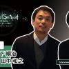 【前編】ブロックチェーンゲーム「コントラクトサーヴァント」開発企業にインタビュー|ゲームの未来を模索する先駆者の取り組みとは