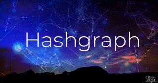 新たな分散型台帳技術「Hashgraph」とは?その公開実装「Hedera Hashgraph」も解説