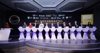 仮想通貨取引所Huobi、中国経済圏構想「一帯一路」の5ヶ国とブロックチェーン技術で連携