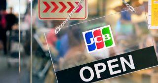 JCBと富士通、仮想通貨やポイントの新決済連携プラットフォームを開発へ