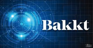 年内実現予定のBakkt仮想通貨アプリ、証券取引にも対応か=ダボス会議