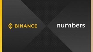 バイナンス、ブロックチェーンプロトコル企業Numbersに出資