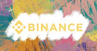 速報 仮想通貨取引所バイナンス、日本円の対応を発表