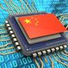 「デジタル人民元の基本設計が完了」 中国人民銀行が最新情報を発表