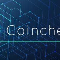 速報 コインチェック、仮想通貨QTUMの新規取扱いを発表