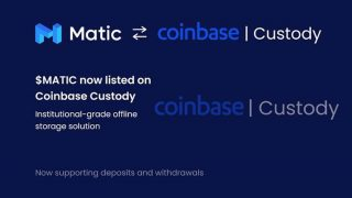 バイナンスIEO銘柄の仮想通貨Matic、米コインベースカストディが新規対応
